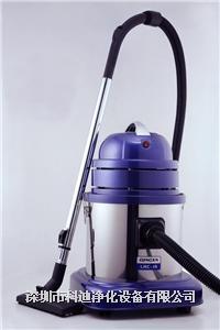 無塵室吸塵器LRC-15 LRC-15