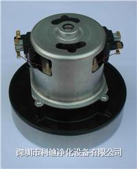 吸塵器馬達|LRC-15吸塵器電機|LRC-15馬達|LRC-15專用電機|GM-80專用電機|GM-80馬達 LRC-15,GM-80