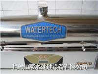 WATERTECH品牌TC系列浸没式式**器