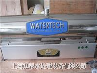 WATERTECH S-45,S-90,S-12