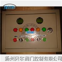 液晶显示开度阀门控制箱
