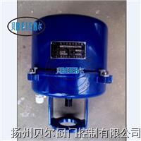 防爆型角行程电动执行器