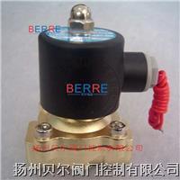 兩口兩位直動式水氣型電磁閥