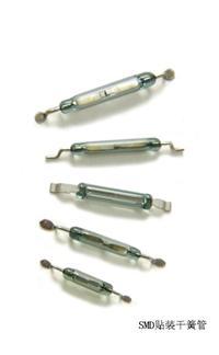 SMD表面贴装干簧管 SMD表贴干簧管