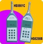 HS5661C頻譜分析儀 0620