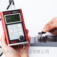 美泰MT280高精密超聲波測厚儀 MT280