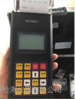 LT-110便攜式里氏硬度計