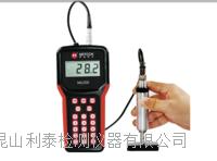 MU200超聲波硬度計
