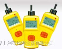LT-B101硫化氢气体检测仪厂家  技术参数