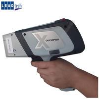 便携式X射线萤光光谱分析仪
