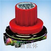 低压调压器 R02/RL14