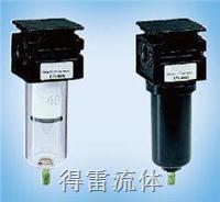 小型气源过滤器 F36/F76/F106