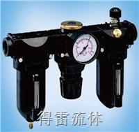 MAXI气源处理多联件 C20/C21