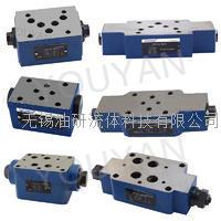 Z2S10-20B    叠加式液控单向阀 Z2S16-1-5X Z2S6-2-4X/2QV Z2FS6-3X/S2