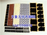 工業不織布制品,無紡布防滑墊,不織布膠墊,3M不織布墊批發