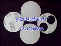 防滑防震膠墊-防滑膠墊,防震膠墊,止滑膠墊廠