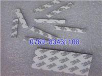 防滑膠墊,防滑膠貼,膠墊廠家