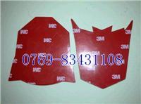 特殊膠貼_3M異型膠貼_不干膠沖型_滲透型雙面膠貼