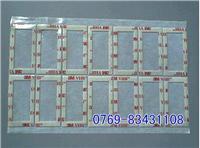 3M膠貼|3M雙面膠貼|3M泡棉膠貼|3M海棉膠貼