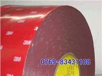 貴陽車用不干膠膠貼,3M4229雙面膠