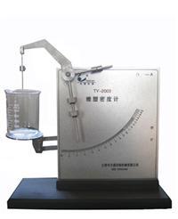 橡胶密度计 DM2003