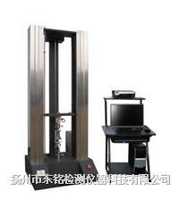 伺服控制材料試驗機 DM6000系列(50-5000N)