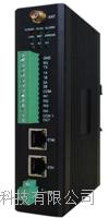 UA Modbus Gateway 4.0 4.0