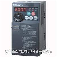 三菱变频器 FR-A720-18.5K,FR-F740-0.75K-CHT,FR-F740-1.5K-CHT,F