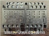 OMRON欧姆龙继电器LY4NJ, LY4N-J ,PTF08A-E,PTF14A-E,LY4-J