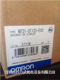 欧姆龙触摸屏,NS10-TV00B-ECV2,NT31-ST123-EV3 ,NP5-MQ001B