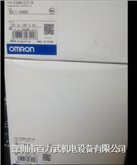 欧姆龙温控器E5CN-R1TU,E5CWL-R1TC,E5AN-C3T-N,E5CN-R2MTD-314