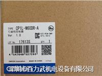 欧姆龙plc CP1L-M60DR-A CP1L-M60DR-D