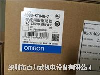 原装全新欧姆龙伺服驱动器R88D-GT04H-Z,R88M-G40030H-S2-Z R88D-GT04H-Z,R88M-G40030H-S2-Z