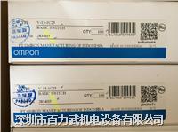 OMRON欧姆龙微动开关V-105-1A5,V-156-1C25,V-152-1C25,V-15-1C25