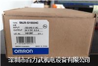 欧姆龙电源S8JX-G05024C S8JX-G05024CD S8JX-G15012C