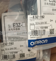 欧姆龙开关 E3Z-T62,E3Z-T82,E3Z-T67,E3Z-T87