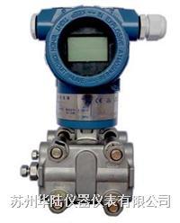 3351壓力變送器 HL3351