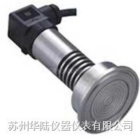 小巧高溫衛生型壓力傳感器 HL