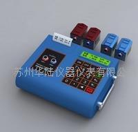 便攜式超聲波流量計 DN15-6000