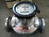 帶回零裝置柴油橢圓齒輪流量計 LC