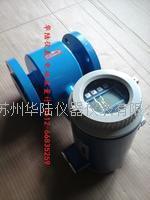 污水計量表 HLLDG,HL602/F