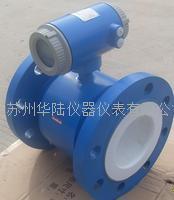 一體型污水流量計   HLLDG10-2000