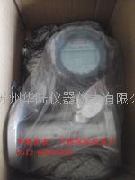 天然氣流量計與燃氣表 HLLWQ-B-25