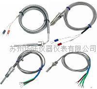 壓簧式熱電阻 WRET-01