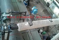 蒸汽質量計量系統