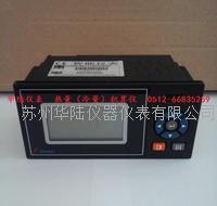 熱量積算儀、冷量積算儀 HLF3300H