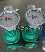高溫型橢圓齒輪流量計 HLLCT10-200