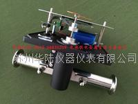 电池供电金属管浮子流量计 HLLZD/D15-200