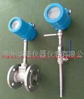 气体质量流量计 HRS15-2000
