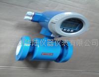 電磁流量計測量原理 HLLDG/Y-10-2000
